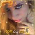 أنا دانية من الأردن 35 سنة مطلق(ة) و أبحث عن رجال ل التعارف