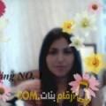 أنا سيلينة من لبنان 29 سنة عازب(ة) و أبحث عن رجال ل الدردشة