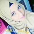 أنا راندة من عمان 25 سنة عازب(ة) و أبحث عن رجال ل الزواج
