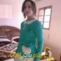 أنا حلوة من مصر 31 سنة مطلق(ة) و أبحث عن رجال ل الزواج