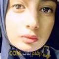 أنا سماح من الكويت 19 سنة عازب(ة) و أبحث عن رجال ل الصداقة