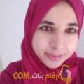 أنا كريمة من المغرب 29 سنة عازب(ة) و أبحث عن رجال ل المتعة