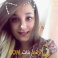 أنا سناء من المغرب 22 سنة عازب(ة) و أبحث عن رجال ل الحب