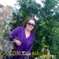 أنا هاجر من المغرب 54 سنة مطلق(ة) و أبحث عن رجال ل المتعة