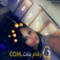 أنا سميرة من سوريا 30 سنة عازب(ة) و أبحث عن رجال ل الدردشة