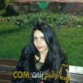 أنا أميرة من ليبيا 24 سنة عازب(ة) و أبحث عن رجال ل الحب