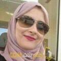 أنا عبير من البحرين 31 سنة عازب(ة) و أبحث عن رجال ل الدردشة