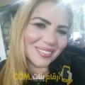 أنا شريفة من ليبيا 49 سنة مطلق(ة) و أبحث عن رجال ل الحب
