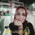 أنا شروق من الأردن 31 سنة مطلق(ة) و أبحث عن رجال ل الصداقة