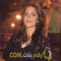 أنا أمال من الكويت 28 سنة عازب(ة) و أبحث عن رجال ل الحب