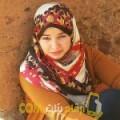 أنا بتينة من فلسطين 29 سنة عازب(ة) و أبحث عن رجال ل الدردشة