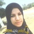 أنا زهرة من تونس 34 سنة مطلق(ة) و أبحث عن رجال ل الزواج