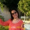 أنا سعيدة من لبنان 46 سنة مطلق(ة) و أبحث عن رجال ل المتعة