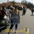 أنا فاتن من سوريا 40 سنة مطلق(ة) و أبحث عن رجال ل التعارف
