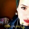 أنا ميرال من لبنان 27 سنة عازب(ة) و أبحث عن رجال ل الحب