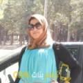 أنا نورس من الأردن 23 سنة عازب(ة) و أبحث عن رجال ل الدردشة