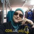 أنا بديعة من عمان 45 سنة مطلق(ة) و أبحث عن رجال ل الصداقة