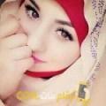 أنا عيدة من البحرين 28 سنة عازب(ة) و أبحث عن رجال ل الصداقة