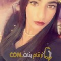 أنا فوزية من المغرب 22 سنة عازب(ة) و أبحث عن رجال ل التعارف