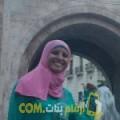 أنا سناء من قطر 29 سنة عازب(ة) و أبحث عن رجال ل الزواج