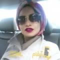 أنا آية من البحرين 28 سنة عازب(ة) و أبحث عن رجال ل الدردشة