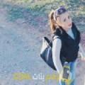 أنا مني من سوريا 29 سنة عازب(ة) و أبحث عن رجال ل الزواج