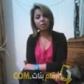 أنا سونة من لبنان 26 سنة عازب(ة) و أبحث عن رجال ل الزواج