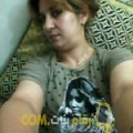 أنا أمينة من السعودية 38 سنة مطلق(ة) و أبحث عن رجال ل الصداقة