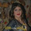 أنا جنات من عمان 25 سنة عازب(ة) و أبحث عن رجال ل الحب
