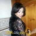 أنا آنسة من البحرين 27 سنة عازب(ة) و أبحث عن رجال ل المتعة