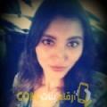أنا إلينة من فلسطين 26 سنة عازب(ة) و أبحث عن رجال ل الدردشة
