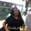 أنا ندى من اليمن 33 سنة مطلق(ة) و أبحث عن رجال ل الزواج