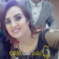 أنا جاسمين من الجزائر 32 سنة مطلق(ة) و أبحث عن رجال ل الزواج