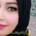 أنا سكينة من مصر 22 سنة عازب(ة) و أبحث عن رجال ل التعارف