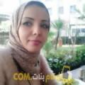 أنا حنان من ليبيا 30 سنة عازب(ة) و أبحث عن رجال ل الحب