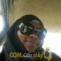 أنا علية من مصر 28 سنة عازب(ة) و أبحث عن رجال ل التعارف