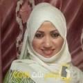 أنا نيمة من تونس 29 سنة عازب(ة) و أبحث عن رجال ل الزواج