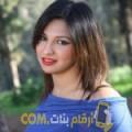 أنا غادة من الكويت 25 سنة عازب(ة) و أبحث عن رجال ل الدردشة