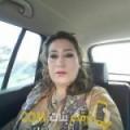 أنا شمس من ليبيا 37 سنة مطلق(ة) و أبحث عن رجال ل الزواج