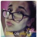أنا صبرينة من الجزائر 21 سنة عازب(ة) و أبحث عن رجال ل الصداقة