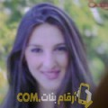 أنا حياة من الإمارات 48 سنة مطلق(ة) و أبحث عن رجال ل الزواج