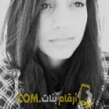 أنا سلامة من اليمن 21 سنة عازب(ة) و أبحث عن رجال ل التعارف
