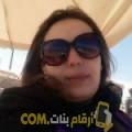 أنا ريم من البحرين 37 سنة مطلق(ة) و أبحث عن رجال ل الدردشة