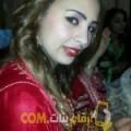 أنا فردوس من سوريا 25 سنة عازب(ة) و أبحث عن رجال ل المتعة