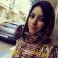 أنا فاطمة الزهراء من قطر 25 سنة عازب(ة) و أبحث عن رجال ل الدردشة