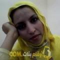 أنا نجلة من سوريا 19 سنة عازب(ة) و أبحث عن رجال ل المتعة