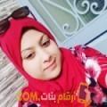 أنا إسلام من الجزائر 23 سنة عازب(ة) و أبحث عن رجال ل الصداقة