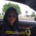أنا زينب من الأردن 35 سنة مطلق(ة) و أبحث عن رجال ل التعارف
