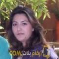 أنا سلومة من تونس 28 سنة عازب(ة) و أبحث عن رجال ل المتعة