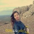 أنا جليلة من تونس 20 سنة عازب(ة) و أبحث عن رجال ل التعارف